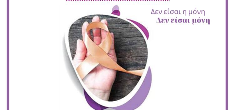 Δράση ενημέρωσης από το Συμβουλευτικό Κέντρο Γυναικών του Δήμου Φλώρινας