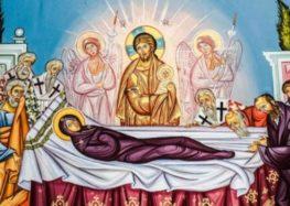 Λατρευτικές εκδηλώσεις στον Ιερό Ναό Κοιμήσεως της Θεοτόκου Ψαράδων
