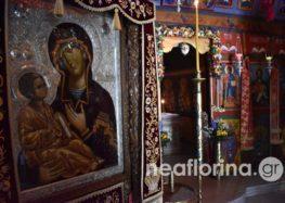 Ο εορτασμός της Παναγίας στην Ιερά Μονή Κοιμήσεως της Θεοτόκου Κλαδοράχης (videos, pics)