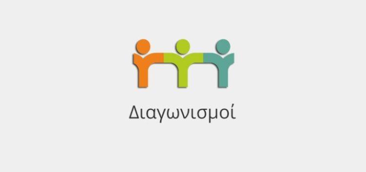 Προκήρυξη δημόσιου επαναληπτικού πλειοδοτικού διαγωνισμού για την εκμίσθωση κυλικείου του 3ου Γυμνασίου Φλώρινας