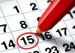 Πώς αμείβεται η 15η Αυγούστου