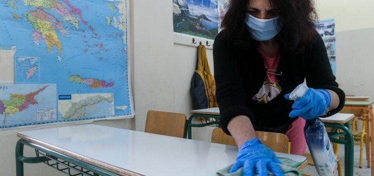 Αναρτήθηκαν οι προσωρινοί πίνακες κατάταξης του προσωπικού καθαριότητας σχολικών μονάδων του δήμου Πρεσπών