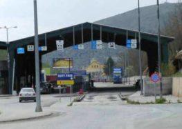 Ένωση Αστυνομικών Υπαλλήλων Φλώρινας: Χωρίς υγειονομικούς ελέγχους η λειτουργία του Τμήματος Διαβατηριακού Ελέγχου Κρυσταλλοπηγής