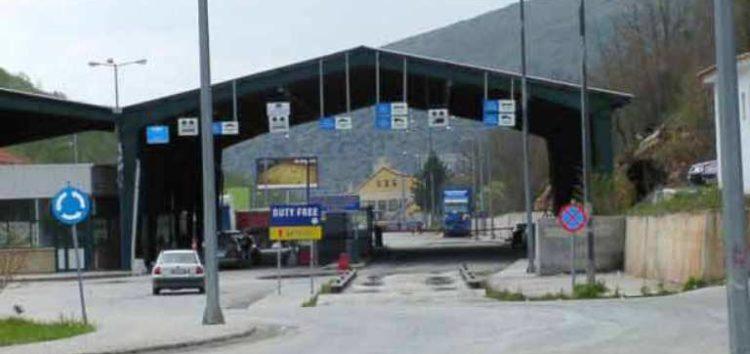 Η Ένωση Αστυνομικών Υπαλλήλων Φλώρινας για την αναστολή λειτουργίας του συνοριακού σημείου Κρυσταλλοπηγής