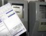 Δήμος Αμυνταίου: έναρξη του προγράμματος επανασύνδεσης ρεύματος σε καταναλωτές