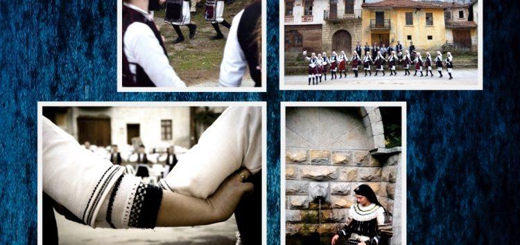 Έναρξη χορευτικής χρονιάς – εγγραφές στο σωματείο «Λυγκηστές»