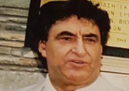 Κηδεία Χαρίλαου Ιωάννου, ετών 84