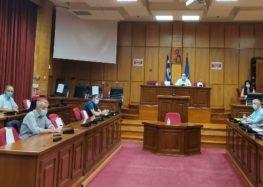 Συνεδρίασε η Επιτροπή Παραγωγικής Ανασυγκρότησης και Κοινωνικής Συνοχής της Περιφέρειας Δυτικής Μακεδονίας