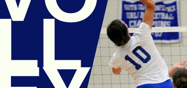 Εγγραφές στο τμήμα Volley του «Αριστοτέλη»