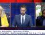 Ο πρόεδρος του ΟΕΝΕΦ Κωνσταντίνος Φιλιππίδης στο FLASH για το 1ο Συνέδριο – Forum Νεολαίας Δυτικής Μακεδονίας (video)