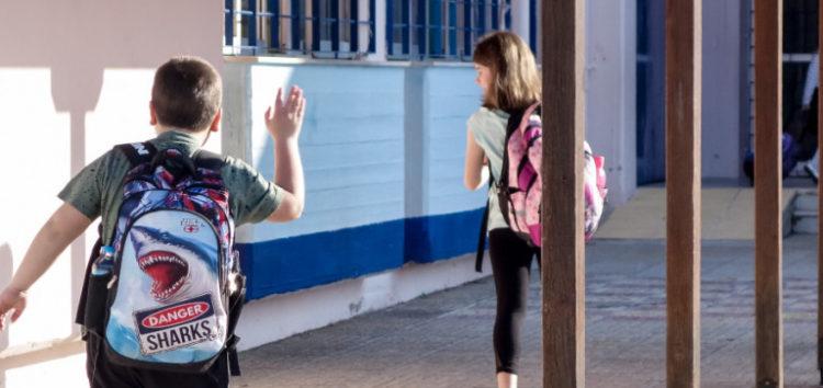 Σχολεία – Νηπιαγωγεία: Αυτό είναι το πρόγραμμα της πρώτης ημέρας