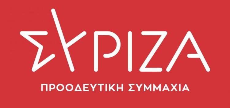 Π. Πέρκα – Βουλευτές ΣΥΡΙΖΑ-ΠΣ: «Ανυπαρξία κυβερνητικών πρωτοβουλιών για την στήριξη των Περιφερειακών ΜΜΕ»