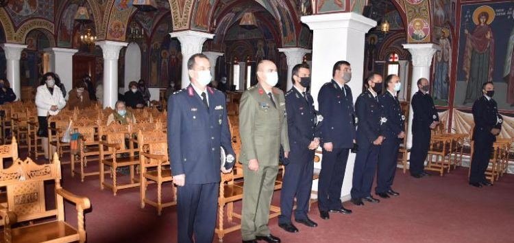 Εορτασμός του Προστάτη του Σώματος,  Μεγαλομάρτυρα Αγίου Αρτεμίου και της «Ημέρας της Αστυνομίας» (pics)
