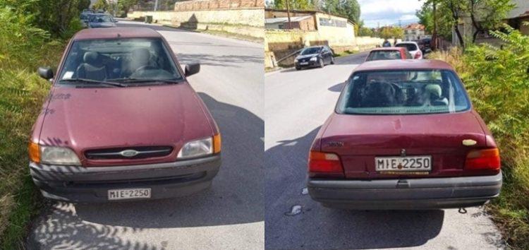Πωλείται αυτοκίνητο Ford Orion