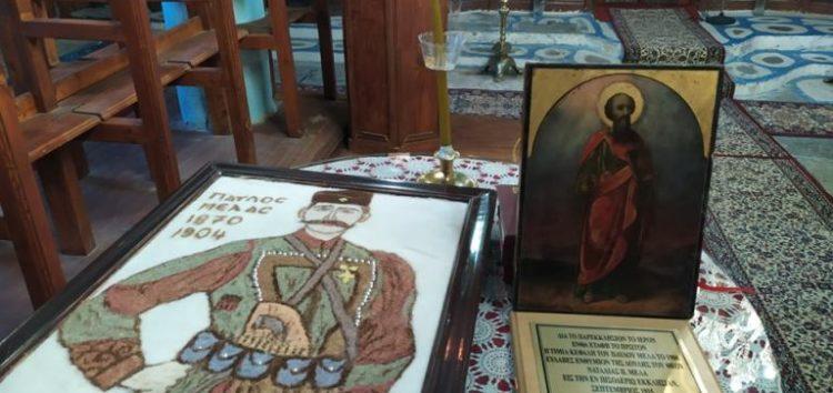 Το μνημόσυνο του Παύλου Μελά στον Ιερό Ναό Αγίας Παρασκευής Πισοδερίου (videos, pics)