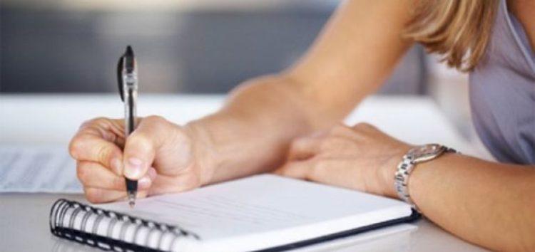 Αναζητούνται συνεργάτες για υποστήριξη – καθοδήγηση / διόρθωση ερευνητικών – φοιτητικών εργασιών