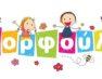Μορφούλα: Παιδικά ενδύματα και βαπτιστικά για κάθε γούστο!