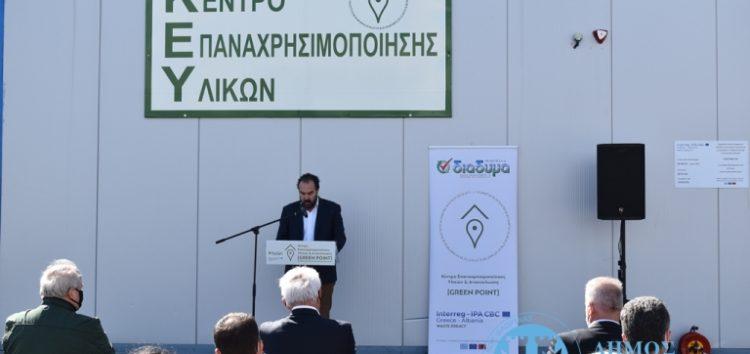 Ο χαιρετισμός του Δημάρχου Φλώρινας στην επίσημη έναρξη του Κέντρου Επαναχρησιμοποίησης Υλικών Φλώρινας
