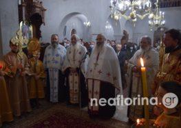 Πανηγυρίζει ο Ιερός Ναός Αγίου Δημητρίου Φλώρινας (pics)