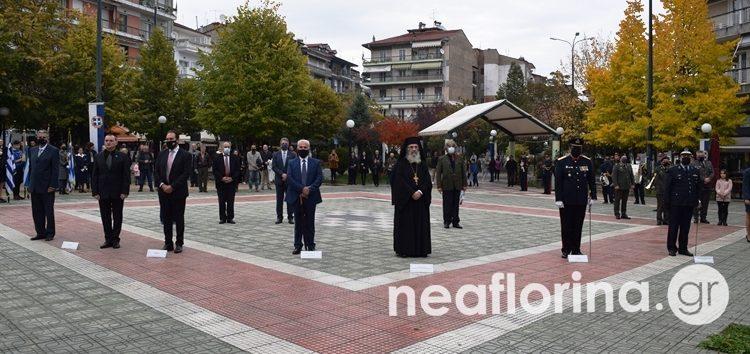 Ο εορτασμός της επετείου της 28ης Οκτωβρίου στην πόλη της Φλώρινας (video, pics)