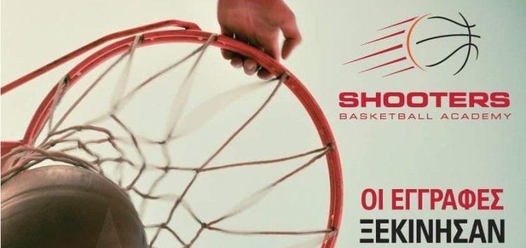 Η ακαδημία μπάσκετ Shooters ασφαλίζει τους αθλητές της!