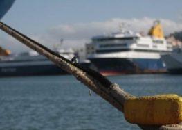 Το πλοίο (της πολιτικής)
