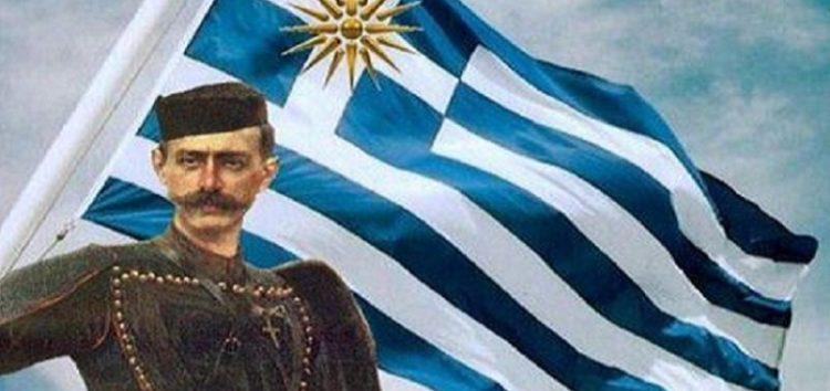 Δήμος Αμυνταίου: Πρόσκληση για τον εορτασμό της Ημέρας του Μακεδονικού Αγώνα