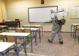 Αναστολή λειτουργίας τμήματος του 1ου Γυμνασίου Φλώρινας λόγω επιβεβαιωμένου κρούσματος covid-19