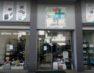 Νέες μάσκες υψηλής προστασίας από το κατάστημα ορθοπαιδικών ειδών «Υγεία και Υποστήριξη»