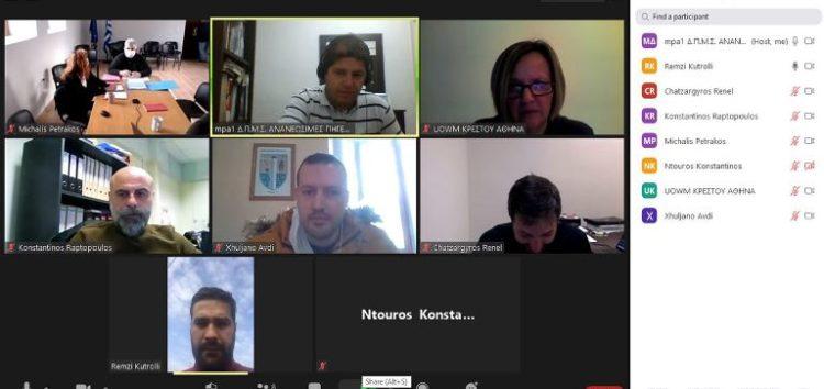 Δήμος Πρεσπών: δεύτερη διαδικτυακή συνάντηση του έργου «NZECom»