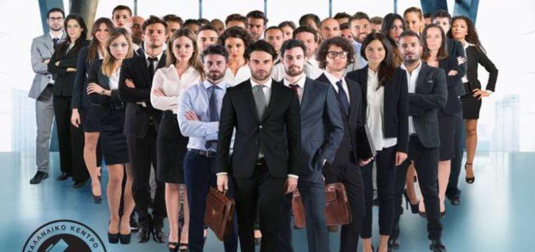 Ρήτρα Διατήρησης Θέσεων Εργασίας για το μέτρο της επιστρεπτέας προκαταβολής