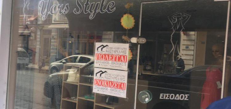 Πωλείται και ενοικιάζεται μαγαζί