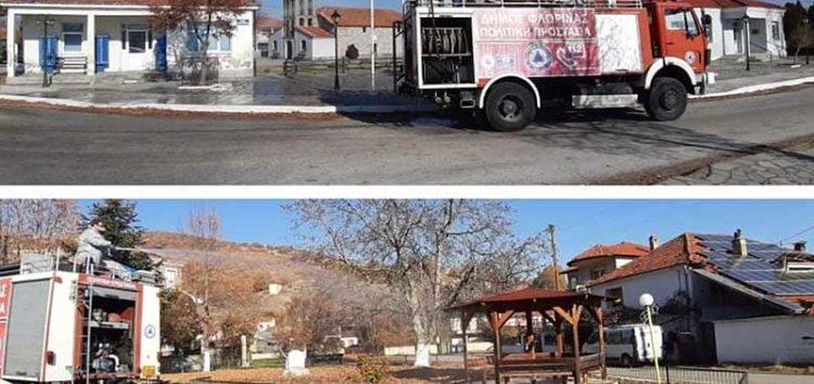 Συνέχεια προγραμματισμένων περιοδικών απολυμάνσεων σε κοινότητες του Δήμου Φλώρινας (pics)
