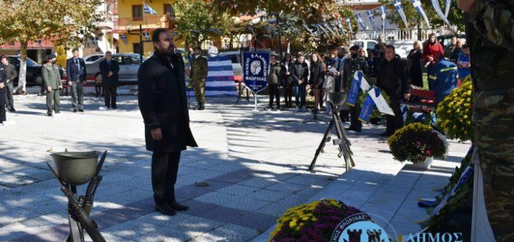 Ο Δήμαρχος Φλώρινας στις εκδηλώσεις για την 108η επέτειο των ελευθερίων της κοινότητας Κέλλης