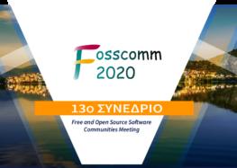 Το Πανεπιστήμιο Δυτικής Μακεδονίας συνδιοργανωτής της FOSSCOMM 2020, του μεγαλύτερου ετήσιου συνέδριου ανοιχτού λογισμικού και τεχνολογιών στη Ελλάδα
