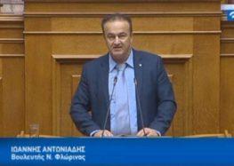 Τοποθέτηση του βουλευτή Γ. Αντωνιάδη για παραεμπόριο, καλύτερη λειτουργία λαϊκών αγορών, ηλεκτρονική διακυβέρνηση κ.ά. (video)