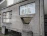 «Η θυσία των 7 Φλωρινιωτών για την Ελευθερία» στο τηλεοπτικό κανάλι 4Ε