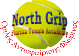 Σύστημα βαθμολόγησης «σκάλας» από τον Όμιλο Αντισφαίρισης Φλώρινας North Grip