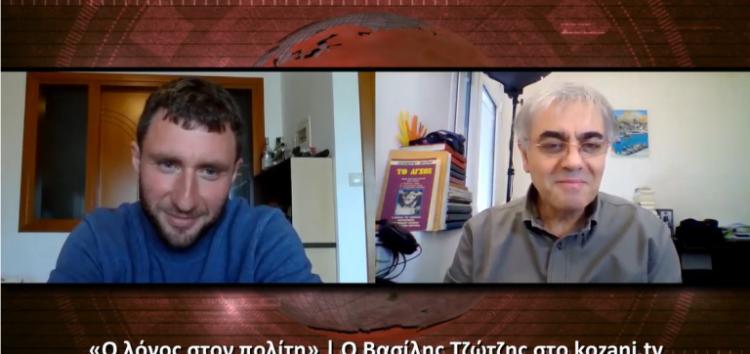 «Ο λόγος στον πολίτη»: Ο Βασίλης Τζώτζης στο kozani.tv στην εποχή της απολιγνιτοποίησης (video)
