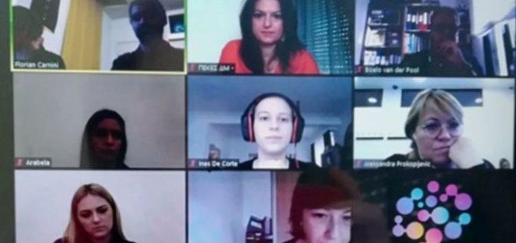 Εναρκτήρια τηλεσυνάντηση στο πλαίσιο του ευρωπαϊκού προγράμματος Erasmus+ με τίτλο «SpeakER»