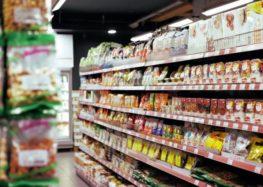 Σούπερ μάρκετ: Η λίστα με τα προϊόντα που αποσύρονται από τα ράφια από αύριο