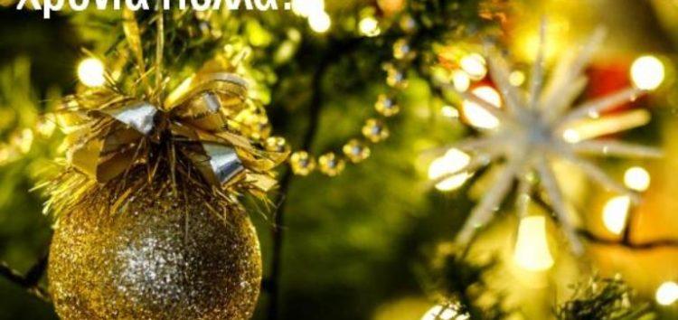 Χριστουγεννιάτικες ευχές του προέδρου της Τ.Κ Νέου Καυκάσου Γ. Γιαλαμά