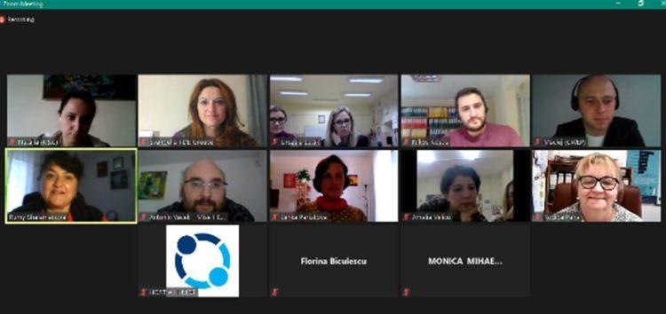 Εναρκτήρια τηλεσυνάντηση στο πλαίσιο του ευρωπαϊκού προγράμματος Erasmus+ με τίτλο «T-Games»