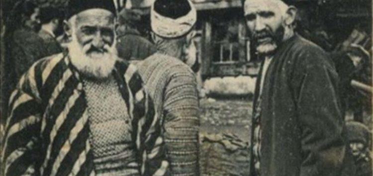 Οι Μπέηδες και άλλοι αξιωματούχοι της πόλης της Φλώρινας