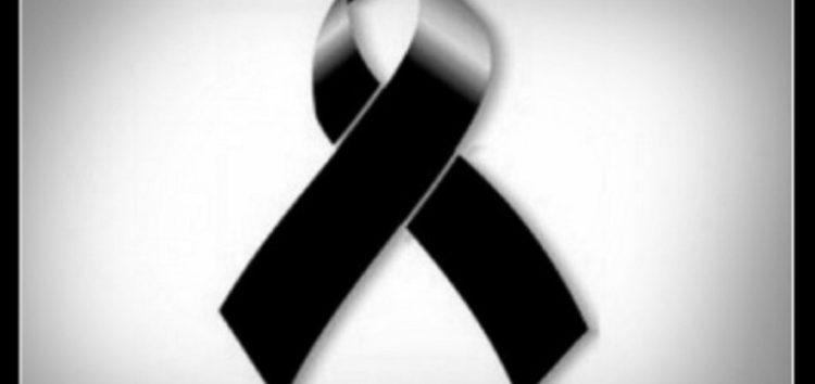 Συλλυπητήριο μήνυμα των «Σαρισών»