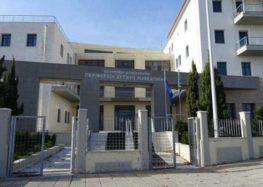 1,2 εκ. ευρώ για την χρηματοδότηση παρεμβάσεων που στοχεύουν στην ενίσχυση της διαχείρισης των υδατικών πόρων της Περιφέρειας Δυτικής Μακεδονίας