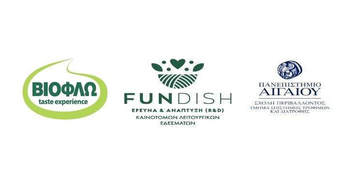 «Fundish»: Δημιουργία καινοτόμου λειτουργικού εδέσματος από την ΒΙΟΦΛΩ ΕΠΕ