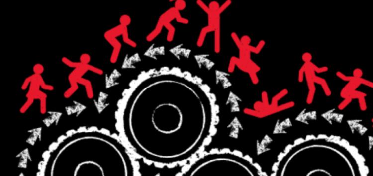 Οι εργατοπατέρες και το εργατικό κίνημα, η περίπτωση του ΕΚΦ
