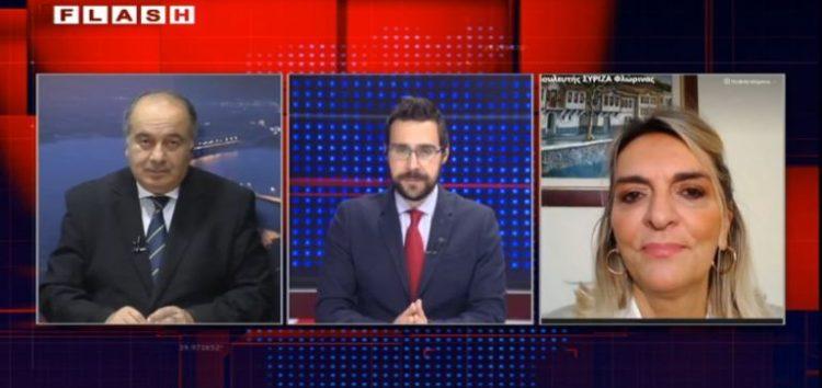 Π. Πέρκα: «Ανασχηματισμός Κυβέρνησης – Με τις επιλογές του, ο κ. Μητσοτάκης ανοίγει πόλεμο με την κοινωνία» (video)