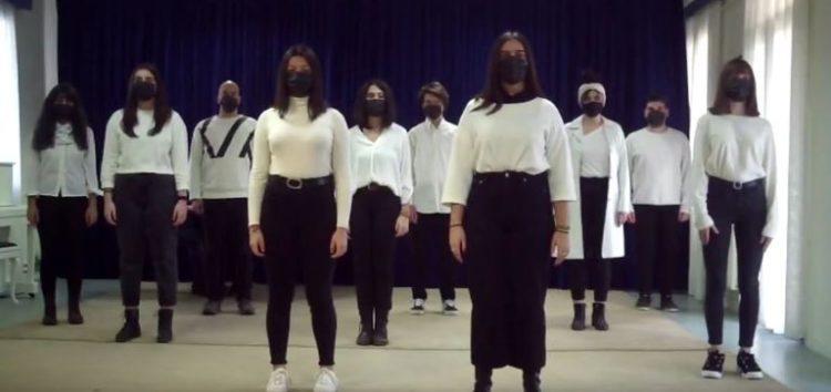 Ωδείο Φλώρινας: «Δὸς ἡμῖν εἰρήνην» (video)